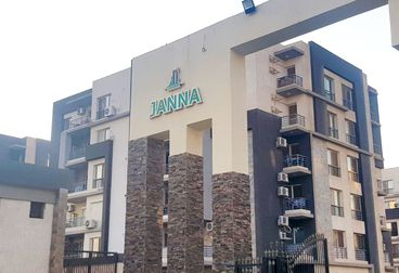 Apartments 140 M² For Sale in Gannah October